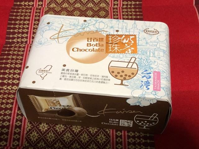 กล่องช็อกโกแลตชานมไข่มุกจากไต้หวัน