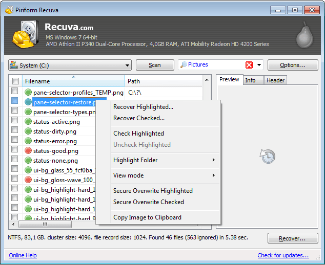 หน้าจอโปรแกรมกู้ข้อมูล Recuva