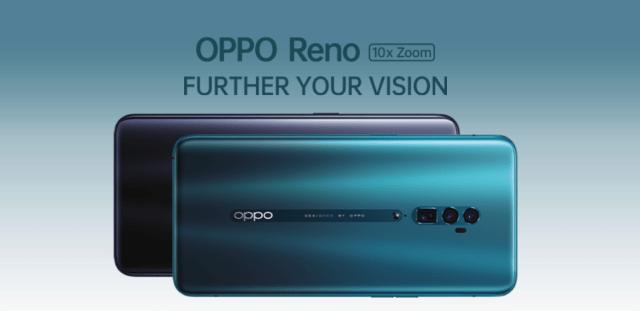แบนเนอร์โฆษณา OPPO Reno 10x Zoom