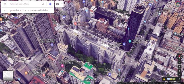 ภาพแผนที่ Google Maps แบบสามมิติ ของเมืองนิวยอร์ก