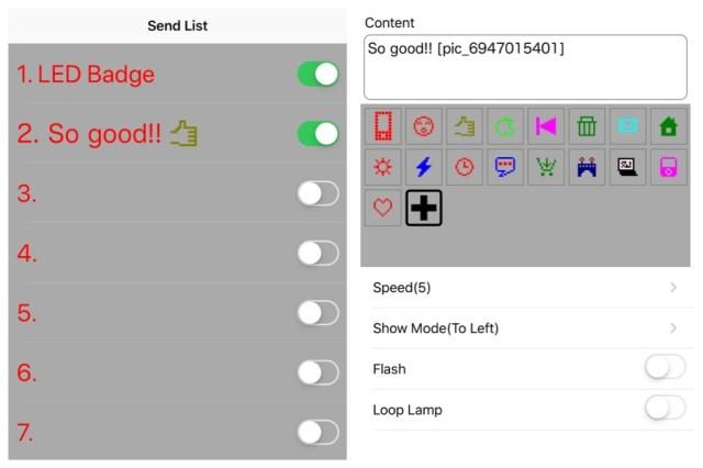 หน้าจอแอป LED Badge ที่ใช้ในการตั้งโปรแกรมให้กับป้ายไฟ LED