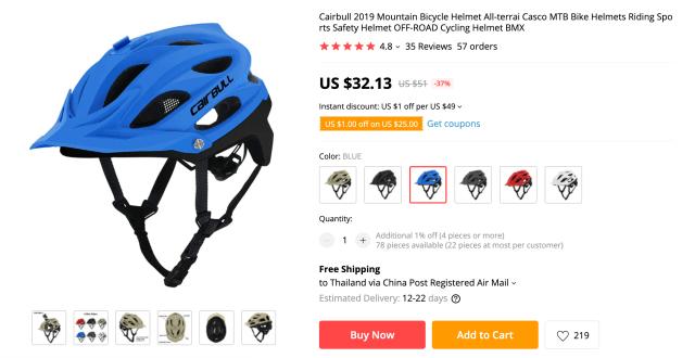 หน้าเว็บ Aliexpress แสดงภาพสินค้าหมวกกันน็อก Carbull สีฟ้า ราคา $32.13