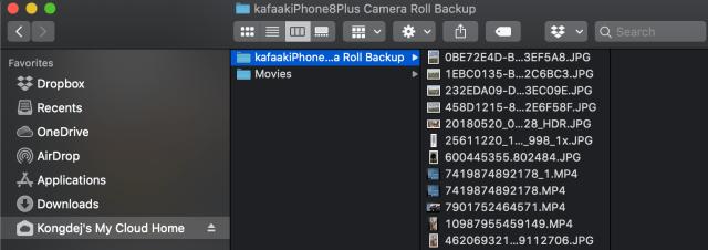 หน้าจอโปรแกรม Finder บนเครื่อง MacBook Pro ที่เข้าถึง WD My Cloud Home ได้