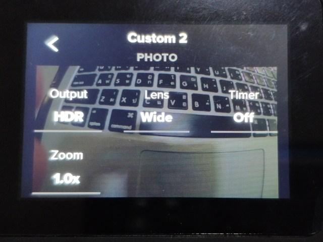 หน้าจอปรับแต่งค่าการถ่ายภาพของ GoPro Hero 8 Black