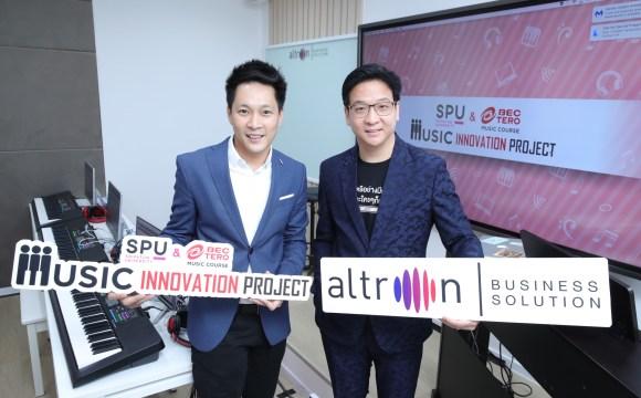 ผู้ชายใส่สูทสีเข้มสองคน คนซ้ายถือป้าย SPU & BEC TERO Music Innovation Project ส่วนคนขวาถือป้าย Altron Business Solution กำลังยืนอยู่ในห้องปฏิบัติการดนตรี