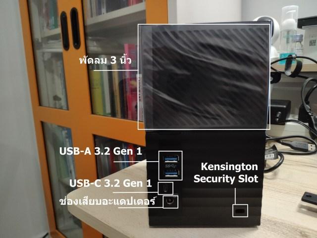 WD My Book Duo 8TB ด้านหลัง มีข้อความอธิบายองค์ประกอบต่างๆ บนภาพด้วย