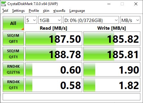 หน้าจอโปรแกรม CrystalDiskMark แสดงผลการทดสอบ WD My Book Duo 8TB แบบ RAID1
