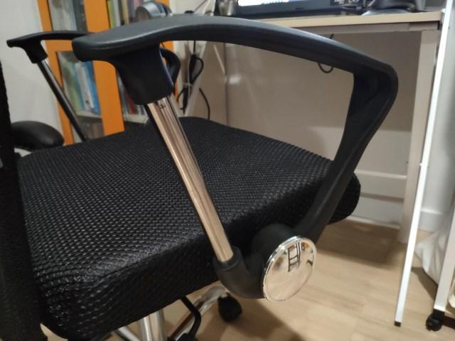 ที่วางแขนด้านข้างของเก้าอี้ เก้าอี้ U-RO DECOR รุ่น SUN
