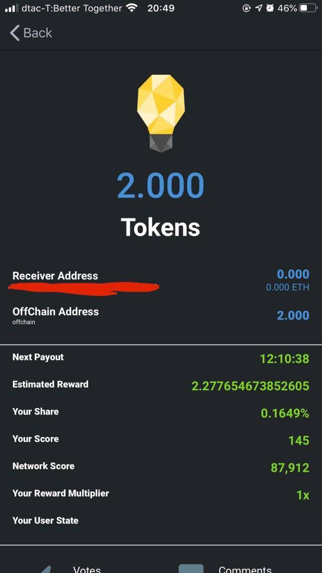 หน้าจอ Wallet ในแอป Minds ที่แสดงให้เห็นว่ามี Token อยู่ 2 Tokens