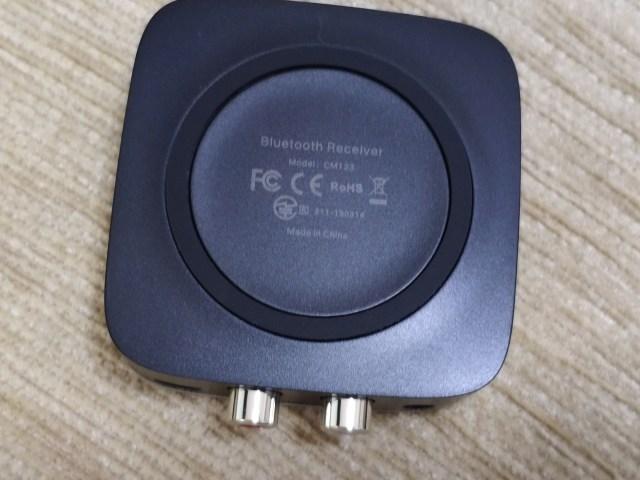 ตัวเครื่อง Bluetooth receiver UGreen ด้านล่าง