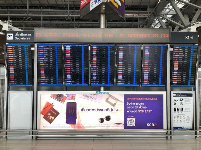 ป้ายแสดงข้อมูลเที่ยวบินขาออกในสนามบินสุวรรณภูมิ