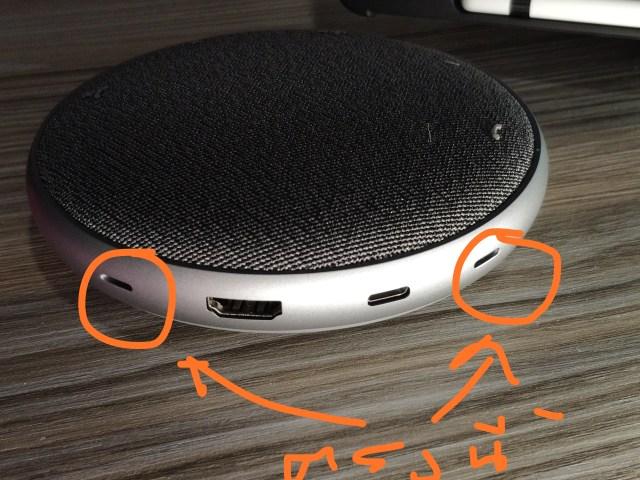 ภาพของลำโพง Dell Mobile Adapter Speaker มีการวง