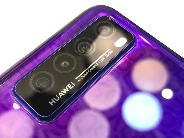 กล้อง AI Quad Camera ของ Huawei Nova 7