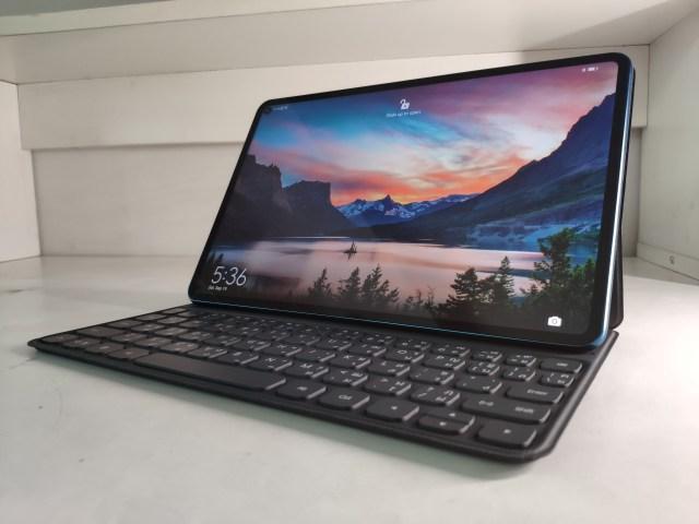 Huawei MatePad Pro 5G พร้อม Smart Magnetic Keyboard