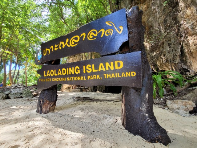 ป้ายเกาะเหลาลาดิง