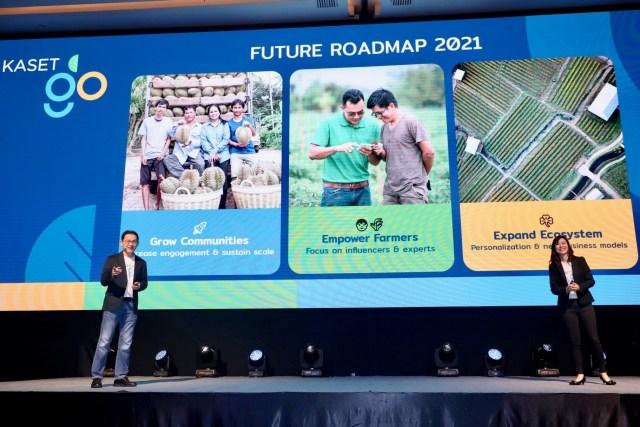 ทีมงานของดีแทคกำลังนำเสนอ Future roadmap ของปี 2564 บนเวที