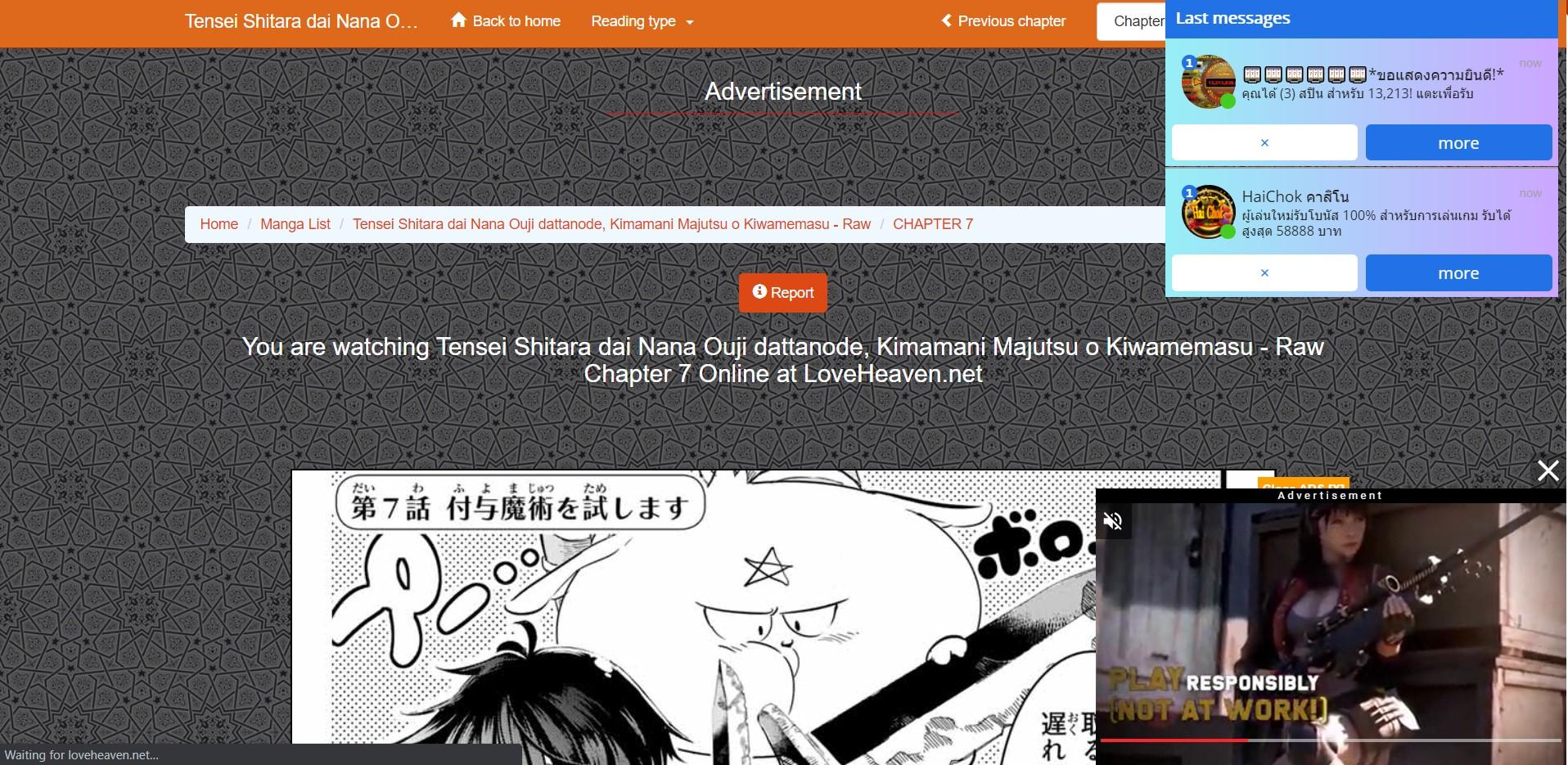 หน้าเว็บอ่านการ์ตูนออนไลน์ที่มีโฆษณาอยู่ตรงมุมบนด้านขวา และวิดีโอโฆษณาตรงมุมด้านล่างขวามือ