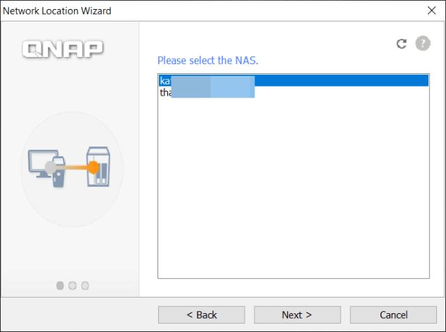 หน้าจอโปรแกรม NetBak Replicator ในขั้นตอนเลือก NAS