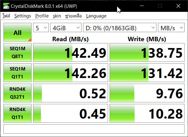 ผลการทดสอบความเร็วของฮาร์ดดิสก์ WD_BLACK P10 ด้วยโปรแกรม CrystalDiskMark 8.0.1