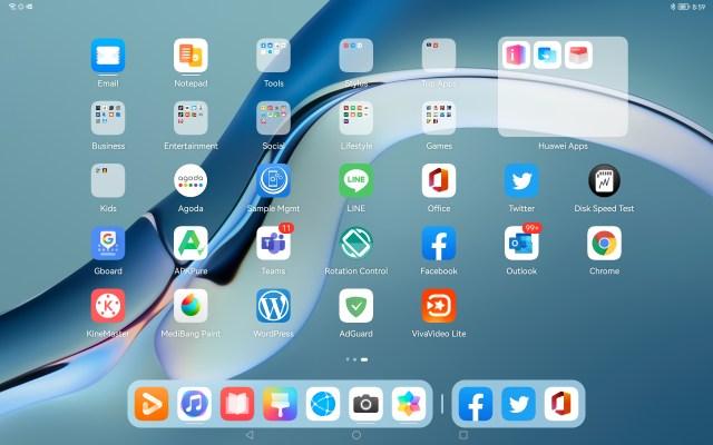 """ภาพหน้าจอ Homescreen ของ Huawei MatePad Pro 12.6"""""""