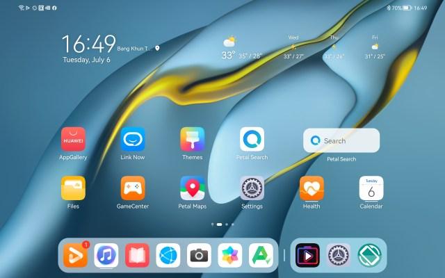Homescreen ของ HUAWEI MatePad Pro 10.8-inch