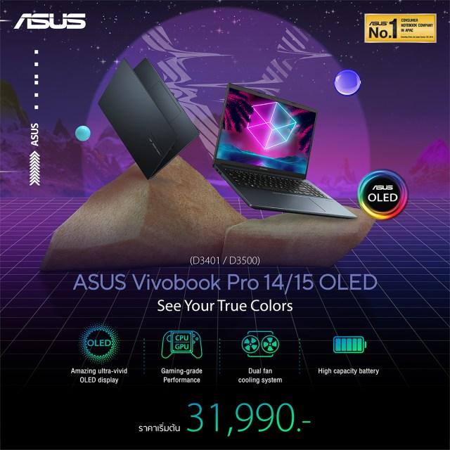 ASUS Vivobook Pro 14/15 OLED D3401/D3500
