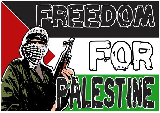 ویوا فلسطین