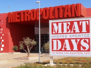meatdays