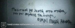 katalipsi-facebook1