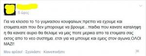 katalipsi-facebook4