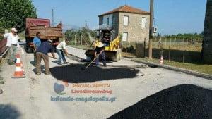 asfaltos-agioygeorgioy (1)
