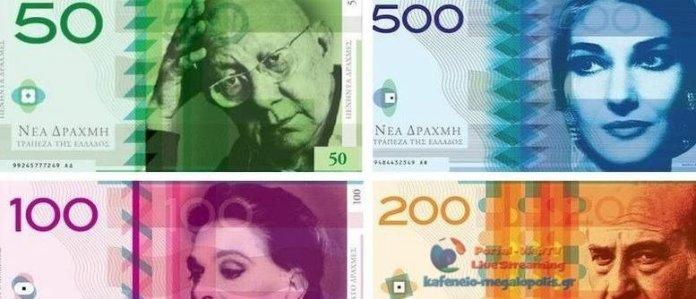 To διαδίκτυο «τύπωσε» τη νέα ελληνική δραχμή!