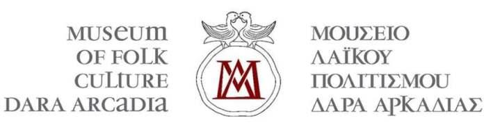 Μουσείο Δάρα: Εκθέματα Οκτωβρίου 2015