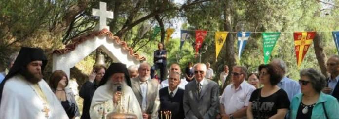 Την Κυριακή 6 Οκτωβρίου ο εορτασμός των 7 Γορτυνίων Αγίων στην Αθήνα