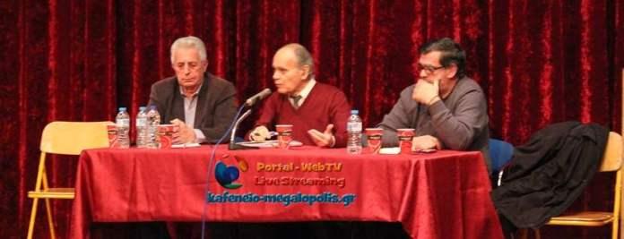 Η ενημέρωση του Γιώργου Ρωμανιά στην Μεγαλόπολη για την Κοινωνική Ασφάλιση και τις συντάξεις