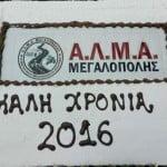 alma-pita2016-1