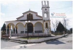 agiosnikolaos-marathoysa (1)