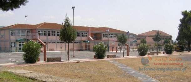 Εγγραφές μαθητών στο ΕΠΑΛ Μεγαλόπολης
