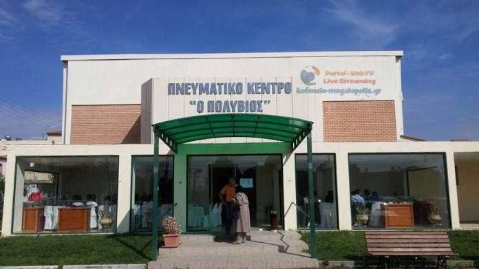 Βλάσης – Χριστογιαννόπουλος και εκπρόσωποι της HENGAS θα δώσουν συνέντευξη για την κατασκευή των δικτύων φυσικού αερίου στην Μεγαλόπολη