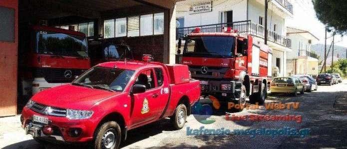 Πυροσβεστική Υπηρεσία – Ξεκίνησε η αντιπυρική περίοδος