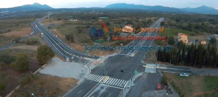 Η Συνδετήρια οδός Μεγαλόπολης από ψηλά (Βίντεο)
