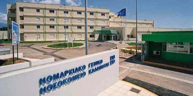 Θετικό κρούσμα κορωνοϊού στο Νοσοκομείο της Καλαμάτας