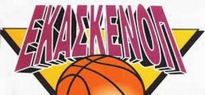 Η ετήσια γιορτή του Μπάσκετ στην Μεσσήνη την Παρασκευή 27 Σεπτεμβρίου
