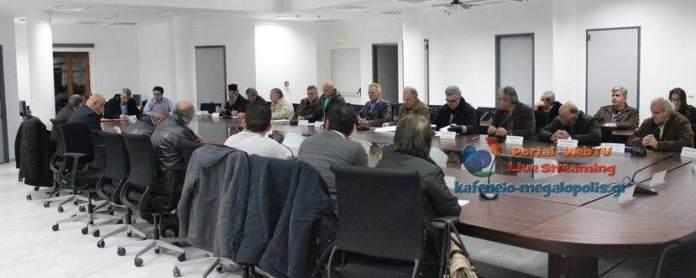 Συνεδρίαση της Επιτροπής Διαβούλευσης στην Μεγαλόπολη στις 2 Νοεμβρίου 2016