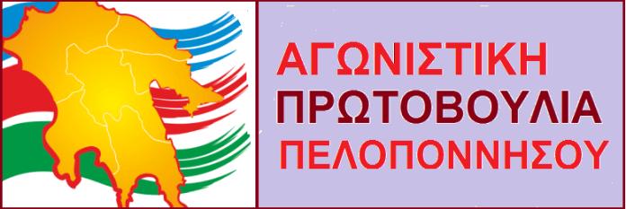 Αγωνιστική Πρωτοβουλία: Συμβασιούχοι… Η ομηρία συνεχίζεται !!!
