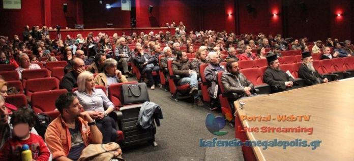 Η συγκέντρωση της επιτροπής κατοίκων για τον ΧΥΤΕΑ στην Μεγαλόπολη ( Video)