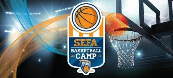 Το 4ο SEFA Basketball Camp 9-12 Ιουνίου