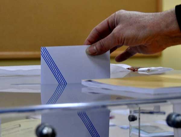 Τα αναλυτικά αποτελέσματα των εκλογών στον Κυνηγετικό Σύλλογο Μεγαλόπολης