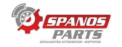 SpanosParts: Εγκαίνια καταστήματος το Σάββατο 24 Μαρτίου