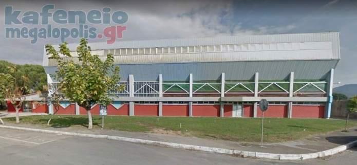 Δήμος Μεγαλόπολης: Δημοπράτηση του έργου «Αντικατάσταση στέγης και διαμόρφωση χώρου εντός του κλειστού δημοτικού σταδίου Μεγαλόπολης»